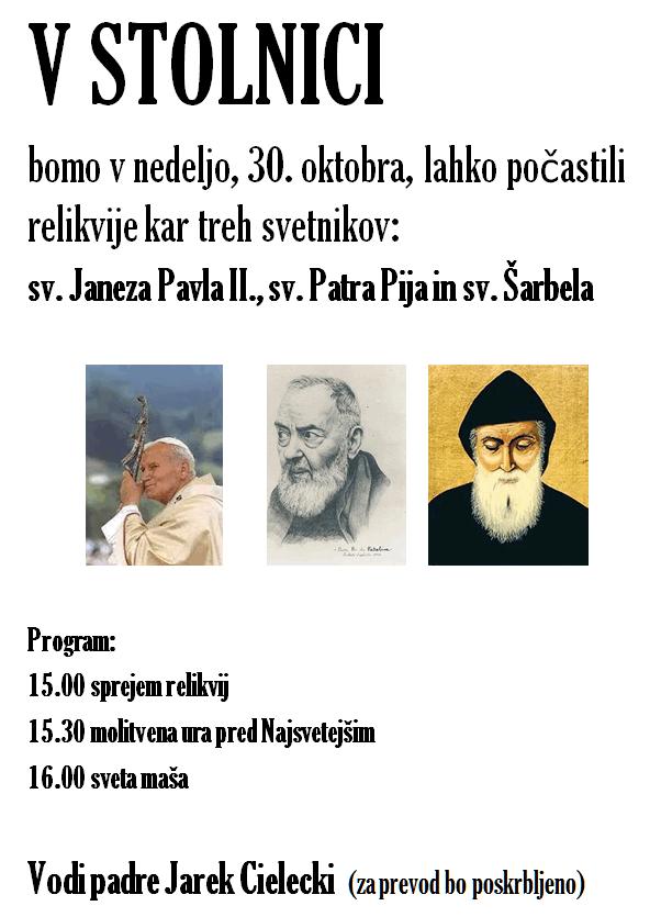 Relikvije treh svetnikov